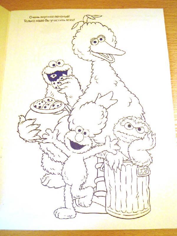 Иллюстрация 1 из 4 для Волшебная раскраска № РК 0717 (Улица Сезам) | Лабиринт - книги. Источник: Iwolga