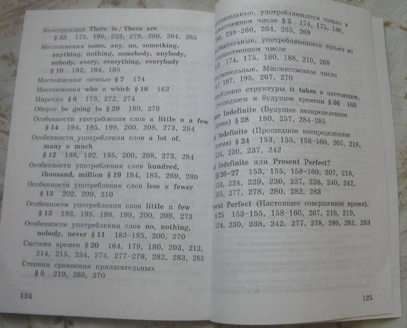 Класс часть 2 к уч и н верещагиной