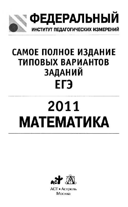 Телефонный справочник города ярославля 2016