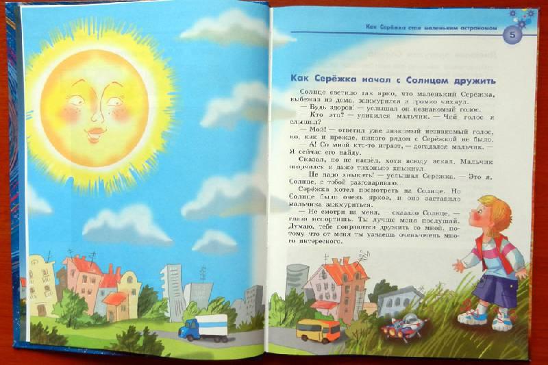 Учимся читать по слогам для детей 3 лет азбука
