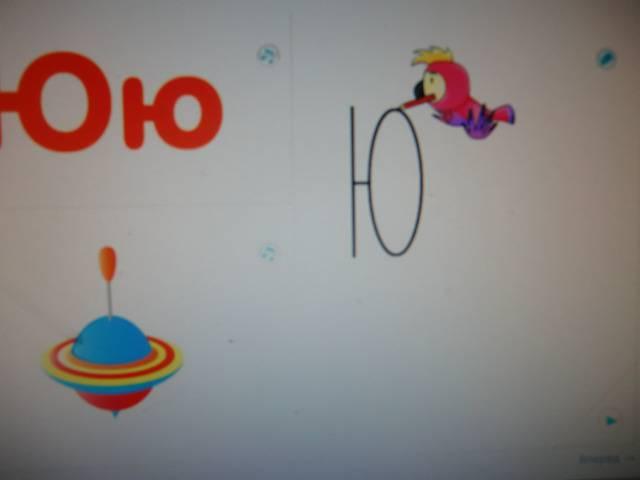 Иллюстрация 1 из 6 для Уроки письма для дошколят (CDpc)   Лабиринт - софт. Источник: Лимпи