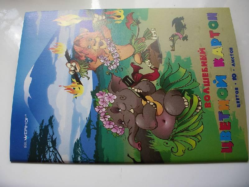 Иллюстрация 1 из 6 для Картон цветной 10 листов 10 цветов А4 (918048-24) | Лабиринт - канцтовы. Источник: Tiger.