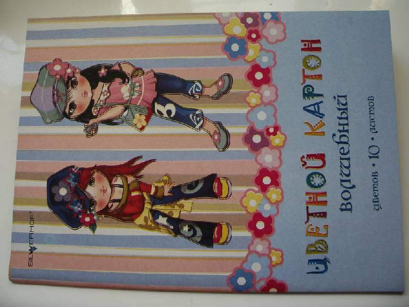 """Иллюстрация 1 из 2 для Набор цветного картона (10 цветов, 10 листов) А4 """"COOL GIRLS""""   Лабиринт - канцтовы. Источник: Tiger."""