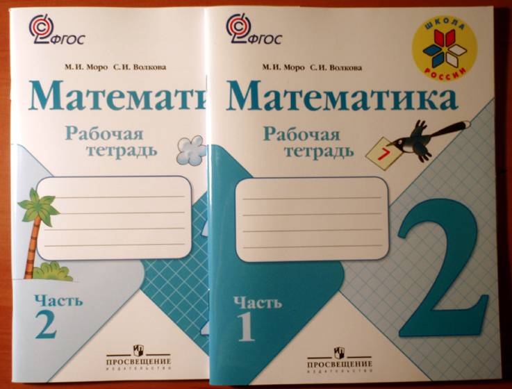 Решебник по русскому пятый класс