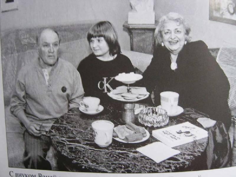 Иллюстрация 1 из 6 для Смешная грустная жизнь: Грешные записки - Лев Дуров   Лабиринт - книги. Источник: Голицына  Елена