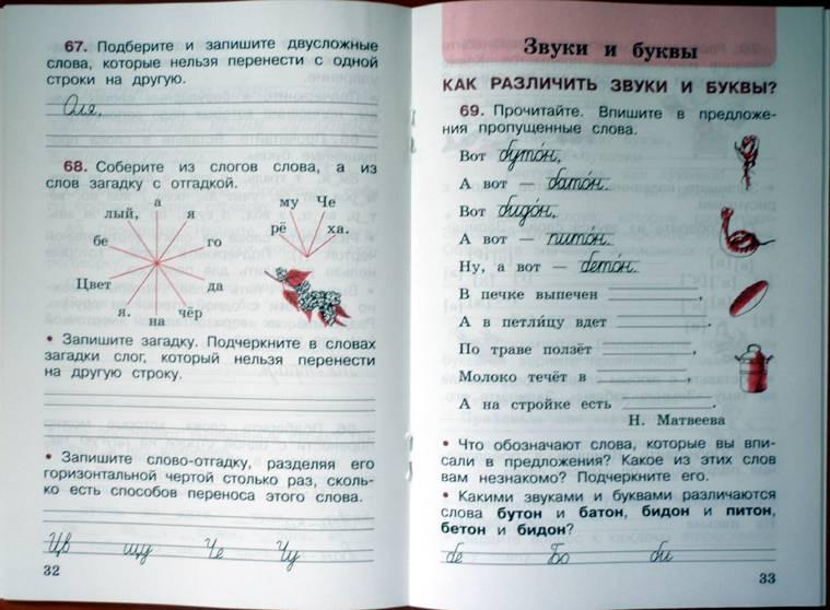 Гусейнова ольга путевой светлячок книгу читать онлайн