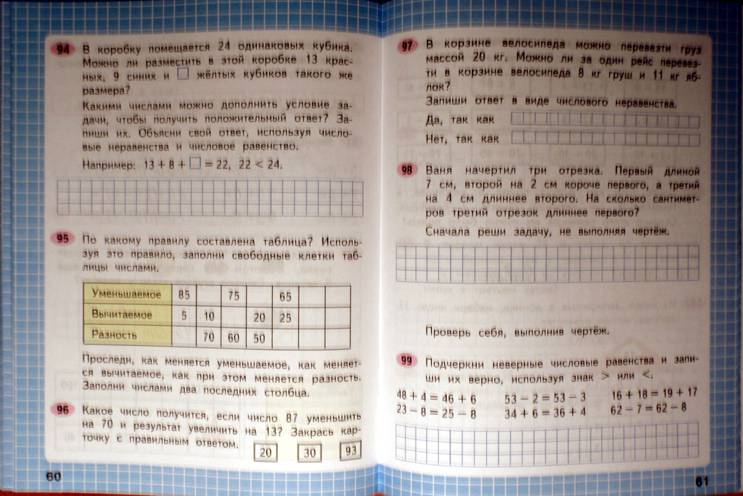 тетрадь по математике 1 м и моро 4класс ответы