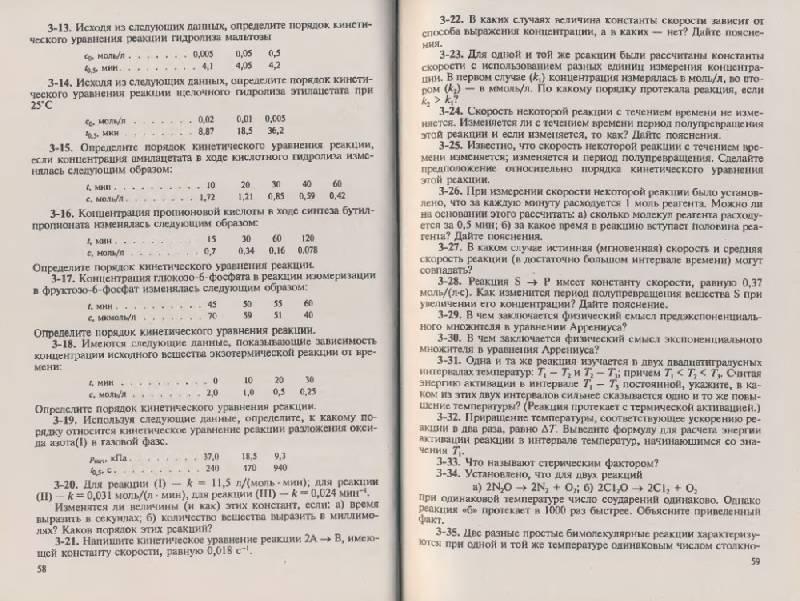 решебник по математике башмаков 10 класс