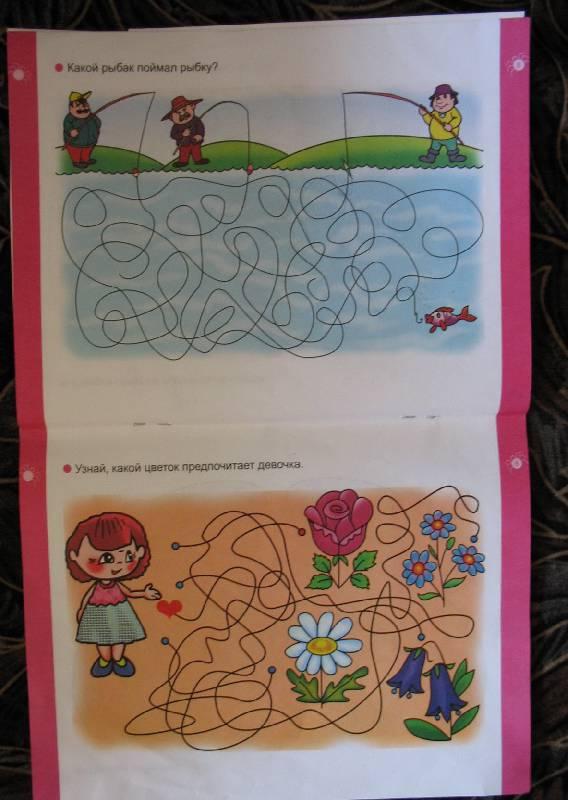 Иллюстрация 1 из 25 для Увлекательные лабиринты для детей 5-6 лет   Лабиринт - книги. Источник: В  Светлана Е