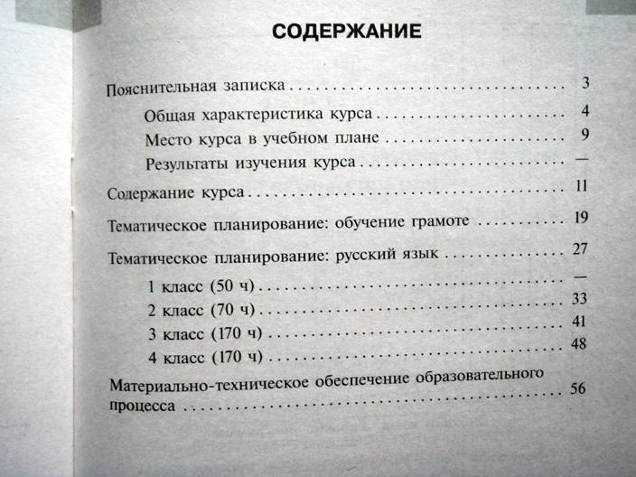 Решебник по Алгебре Автор Ю.н.макарычев на 8 Класс