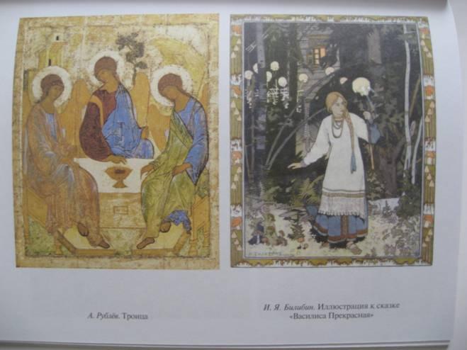 Иллюстрация 12 из 12 для книги сочинение