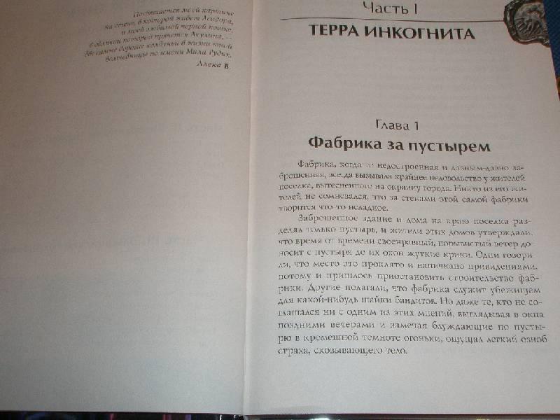 Евгений Серафимович Дубоносов Судебно-бухгалтерская экспертиза. Учебник для вузов