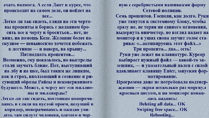 Иллюстрация 1 из 5 для Полный root: Роман - Александр Чубарьян | Лабиринт - книги. Источник: Мусугалиева  Анастасия