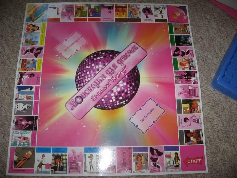 игры для девочек своими руками макияж
