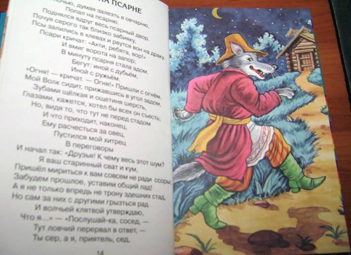 Кукольный кораблик купить в Киеве и Украине