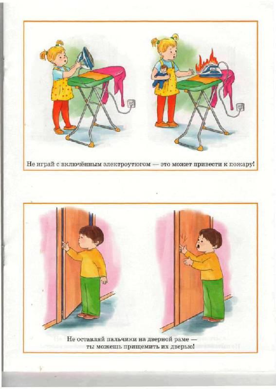 Инструкция супра дрс иг68вст