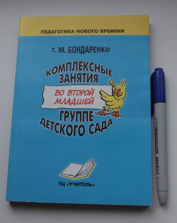 Решебник 8 Английскому языку Virginia Evans 8 Класс