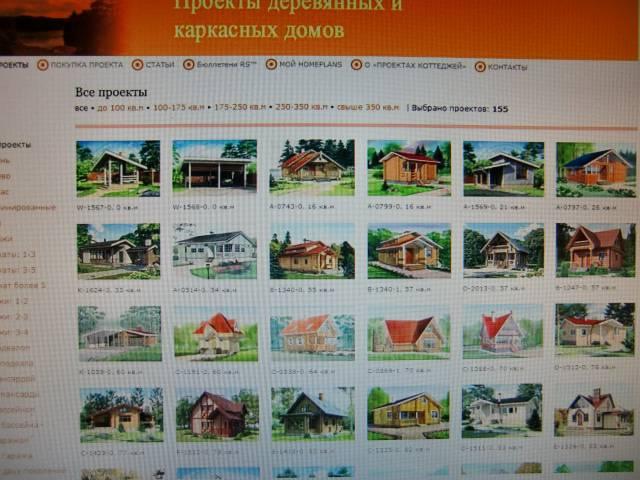 Иллюстрация 1 из 6 для Проекты деревянных и каркасных домов (CDpc) | Лабиринт - софт. Источник: Лимпи