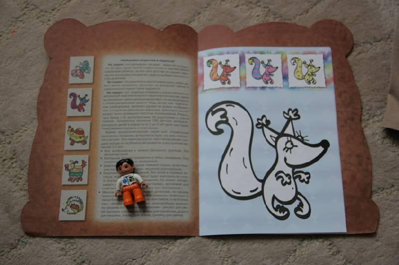 Иллюстрация 1 из 8 для Мишка и три ТАТООшки. | Лабиринт - книги. Источник: ne-pripevochka