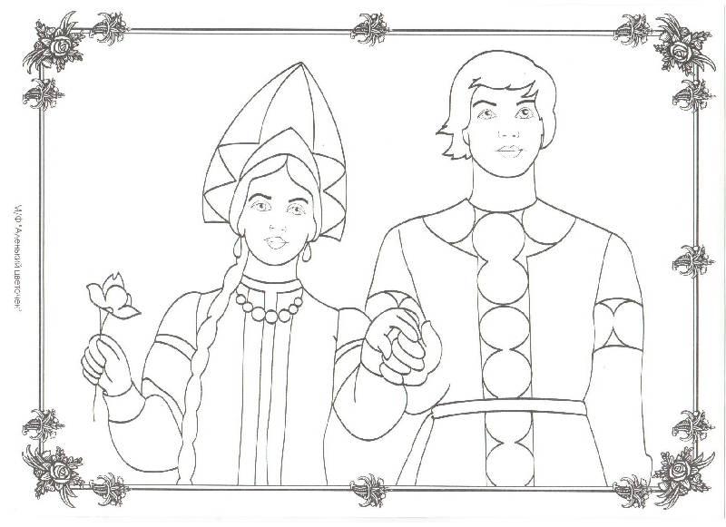 Как нарисовать рисунок из аленького цветочка