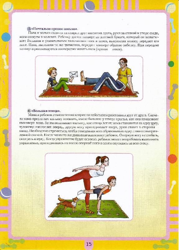 Иллюстрация 10 из 11 для о здоровье