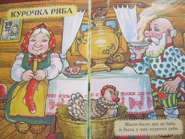 Своими руками русские народные сказки