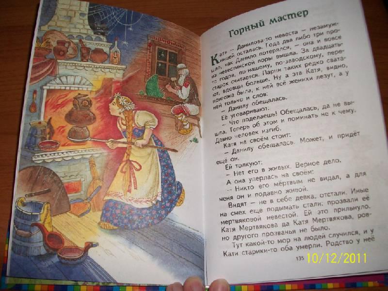 Купить книгу Сказки про можно и нельзя  С Михалков