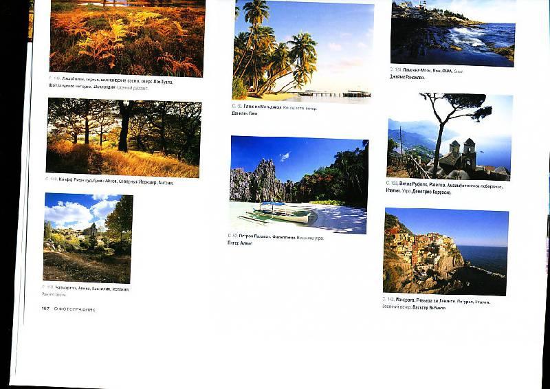 19 для как рисовать пейзажи акварелью