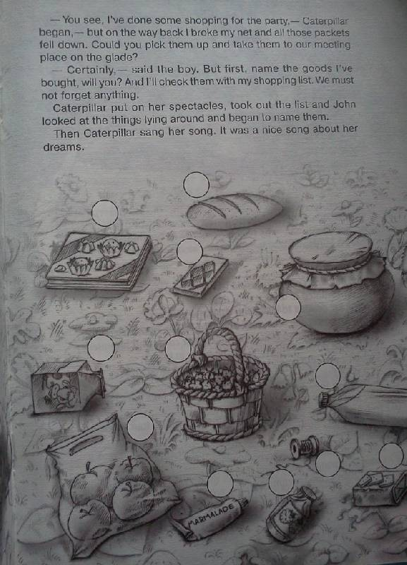 Иллюстрация 14 из 14 для riddles of enchanted forest