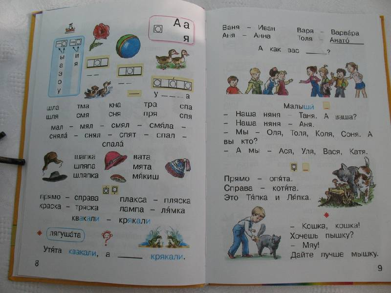 Электронный Учебник Химия 10 Класс Рудзитис
