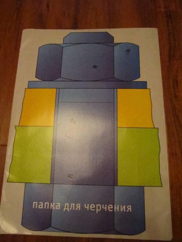 Иллюстрация 1 из 2 для Бумага для черчения 10 листов, А3 (56151)   Лабиринт - канцтовы. Источник: Кузька и мать