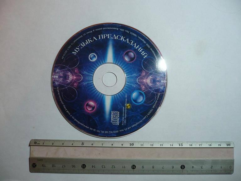 Иллюстрация 1 из 5 для Оракул Крайона. Комплект (Карты + Книга + Талисман + СD) | Лабиринт - книги. Источник: Солнечная  Ксения