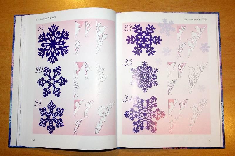 Простые схемы для изготовления снежинок из бумаги