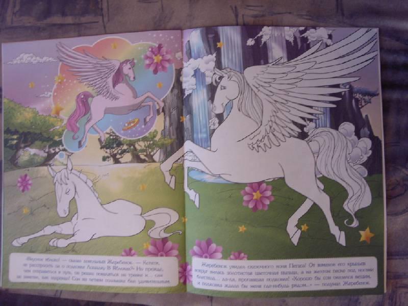 Иллюстрация 15 из 17 для книги книжка
