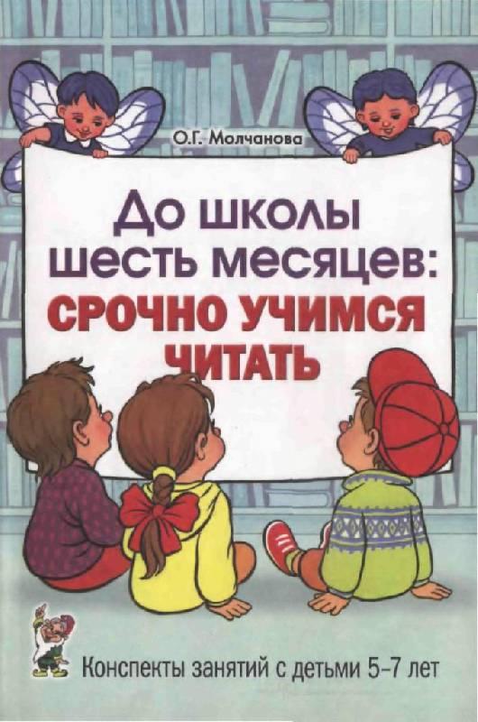 знакомство в 14 лет читать