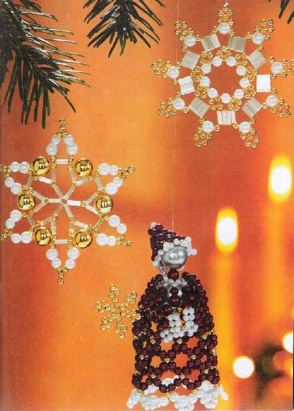 снежинки и ангел. елочные игрушки.