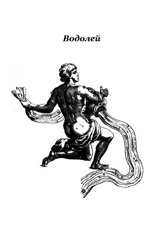 Иллюстрация 1 из 8 для Предсказательная астрология. Самоучитель - Николай Енцев | Лабиринт - книги. Источник: Danon
