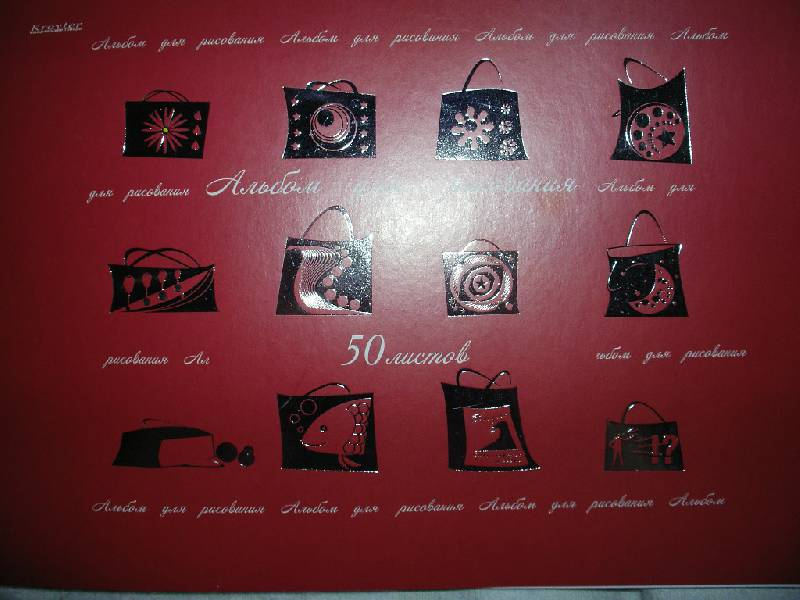 """Иллюстрация 1 из 3 для Альбом для рисования А4, 50 листов """"Маки"""" (60021)   Лабиринт - канцтовы. Источник: Tiger."""
