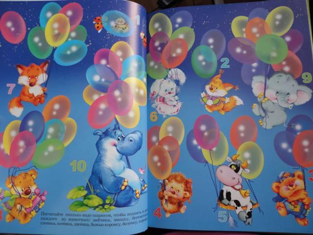 Из 12 для книги математика для малышей