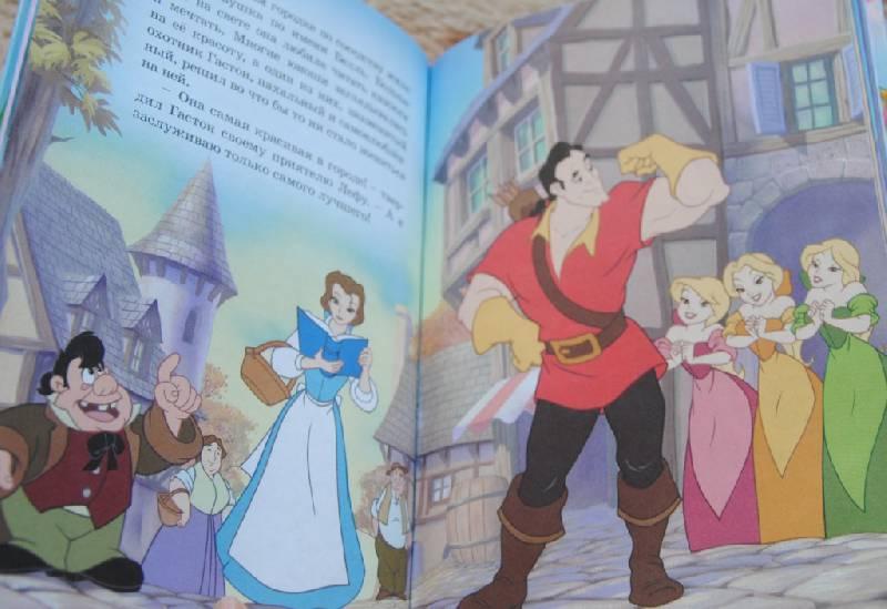 Иллюстрация 3 из 18 для Красавица и чудовище. Мои любимые сказки | Лабиринт - книги. Источник: CatT