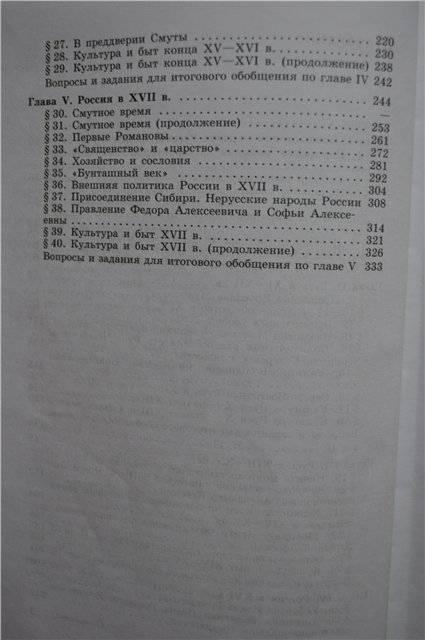 Учебник английского языка 4 класс 2 часть биболетова читать на онлайн