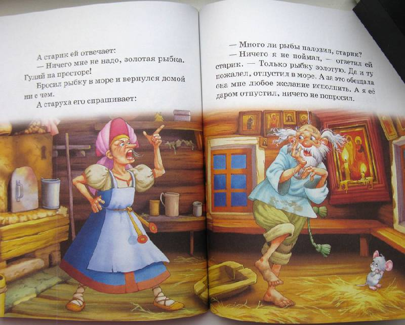 Текст Пьесы По Ролям 12 Месяцев