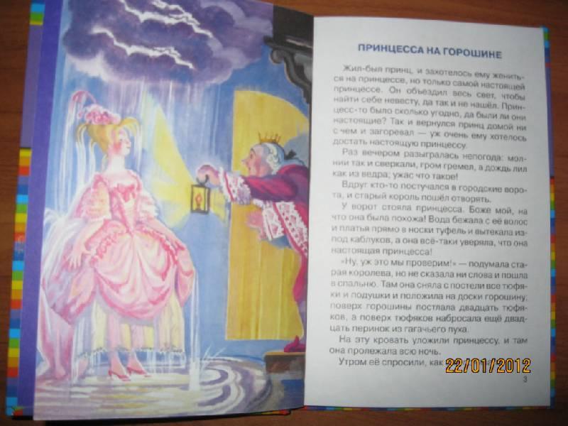 Приключения Мышонка Десперо Книга