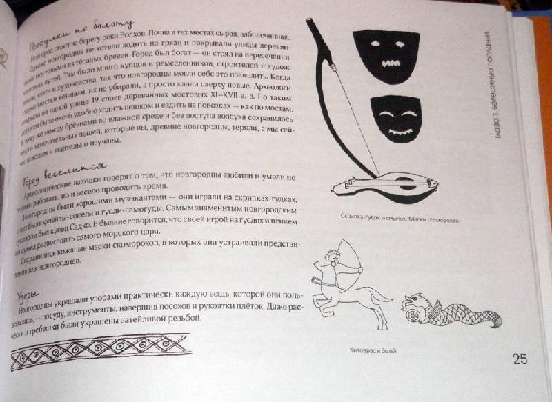 Прудовская с н история книги