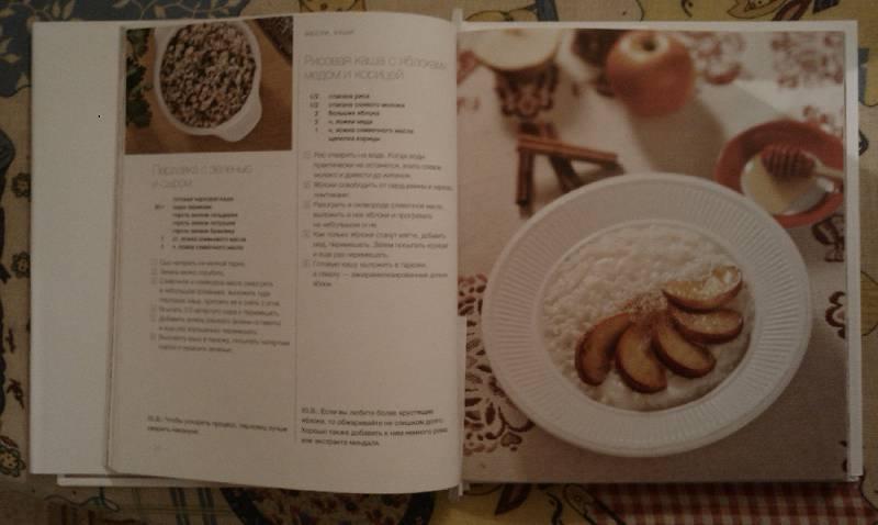 Быстрые завтраки с высоцкой рецепты