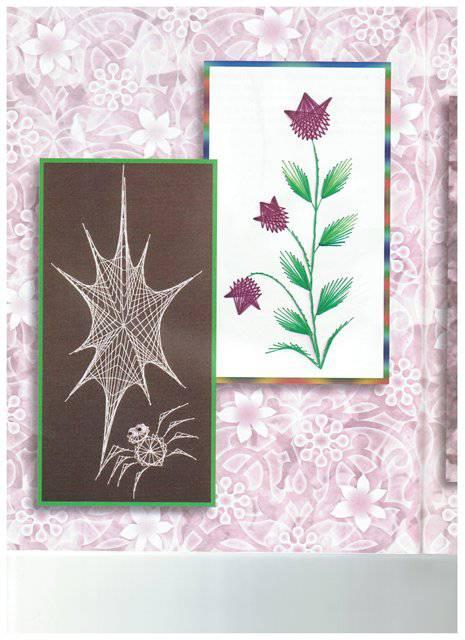 """Иллюстрация 5 к книге  """"Рисуем нитью.  Оригинальные поделки в технике изонить """", фотография, изображение, картинка."""