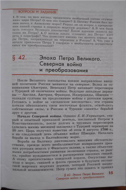 Гдз По Истории 10 Класс Зырянов 2 Часть