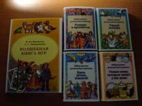 Иллюстрация 1 из 7 для Веселые карточные игры. Игры для детей от 3-х лет - Васильева, Овчинникова | Лабиринт - игрушки. Источник: алисик