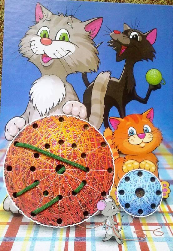 Иллюстрация 1 из 2 для Шнуровка №9: Музыкальный магазин и Кошки-мышки | Лабиринт - игрушки. Источник: Коростелева  Елена