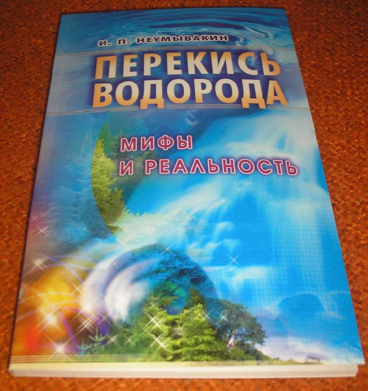 book children and sexuality the greeks to the